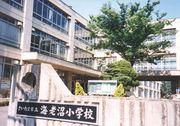 海老沼小学校