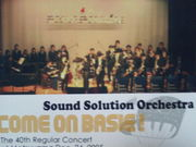 Sound Solution Orchestra