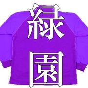 初代紫運動着部