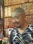 須磨の焼鳥鳥平須磨店