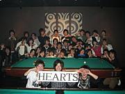 《HEARTS》