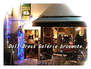 Doll Dress /Galerie Brocante