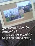 新町F4(変態)軍団
