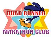 ロードランナーマラソンクラブ