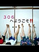 ☆きょーじょ の 306☆