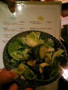 叙々苑サラダ