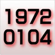 1972年1月4日