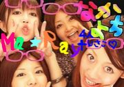Ma★Ray