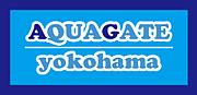 AQUAGATE(横浜)