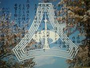 富士見市立勝瀬中学校