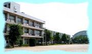 大和高田市立土庫小学校