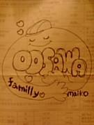 大澤*family