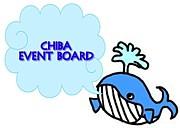 CHIBA EVENT BOARD