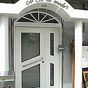 復刻版 cafe ア・ラ・モード