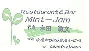 Mint−Jam