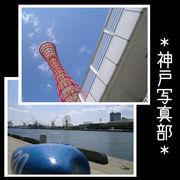 神戸写真部