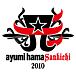 ayumi hamasankichi 2010 STAFF