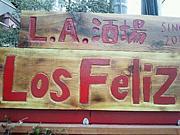 LA酒場Los Feliz