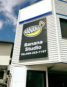 バナナスタジオ
