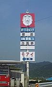 酒のつまみはやっぱ音in福岡☆