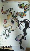IKEMA's arts are LOVE