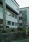 臼杵市豊洋中学のたまり場