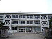 石川県加賀市立庄小学校