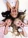 子供のADHDと子育て支援