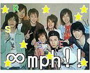 we are ∞mph!!