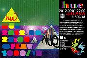 hue-All Genre DJ Party-