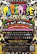 ☆★PARADISE★☆