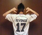 REVENGE OB !?