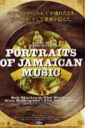 PORTRAITS OF JAMAICAN MUSIC