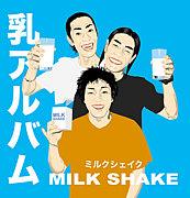 """""""MILK SHAKE"""""""