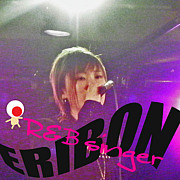 ERIBON