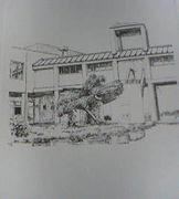 埼玉県川島町立西中学校