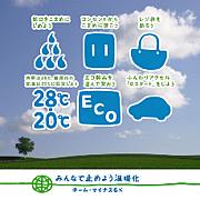 SB成田空港 チーム99