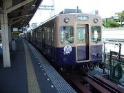 阪神電車の5000系が好き