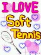 ■宮津高校ソフトテニス部■