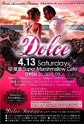 DOLCE〜Luxury Party〜奈良