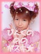 ピンクのの♡が好きo