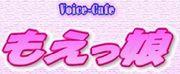 Voice-Cafe �⤨��̼