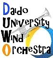 大同大学吹奏楽団