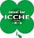 ICCHE:練馬BAR