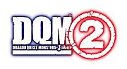 DQMJ2 広島マスターの酒場