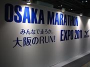 大阪マラソンボランティア'15