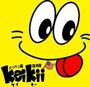 週刊「keikii」