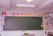 三田ヶ原56