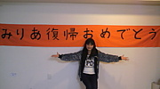 Fairies藤田みりあ 生誕企画2012