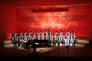 加悦谷高校合唱部